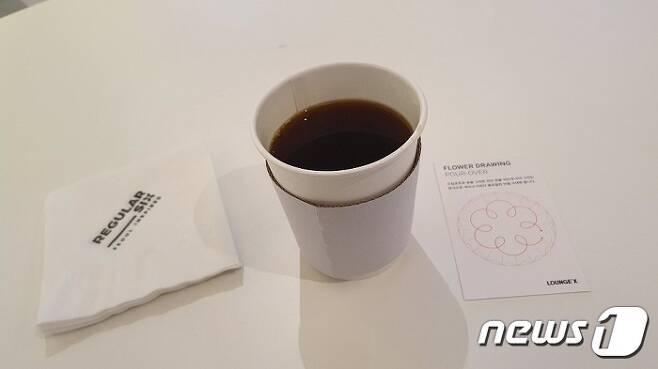 라운지엑스 드립커피. 2020.4.29/뉴스1 © News1 김동규 기자