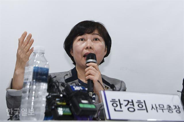 11일 오전 서울 마포구 인권재단 사람에서 정의기억연대 한경희 사무총장이 이용수 할머니의 비판에 대해 해명하고 있다. 이한호 기자