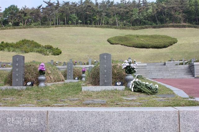 광주 북구 운정동 국립5ㆍ18민주묘지에 있는 김경철씨 묘. 김종구 기자