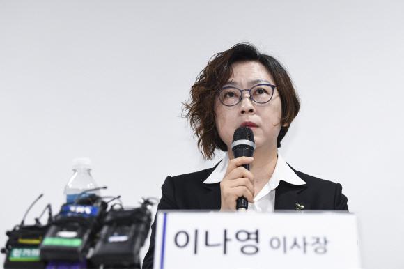 - 이용수 할머니가 일본군성노예제문제해결을 위한 정의기억연대의 활동에 대해 비판을 제기한 것에 대응해 정의기억연대가 기자회견을 연 11일 오전 이나영 이사장이 발언을 하고 있다. 2020. 5. 11 박윤슬 기자 seul@seoul.co.kr