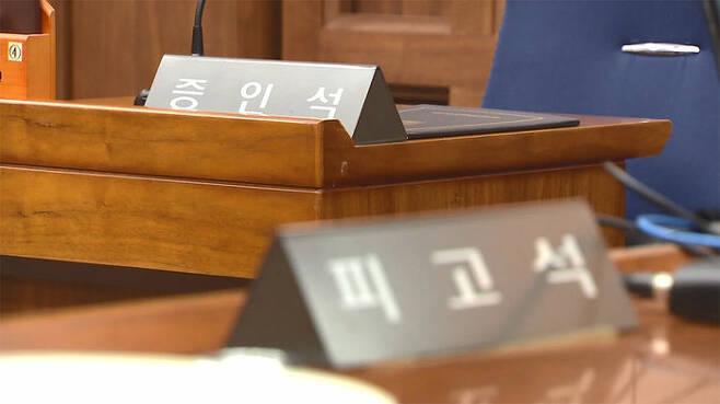 (사진=연합뉴스TV 제공, 연합뉴스)