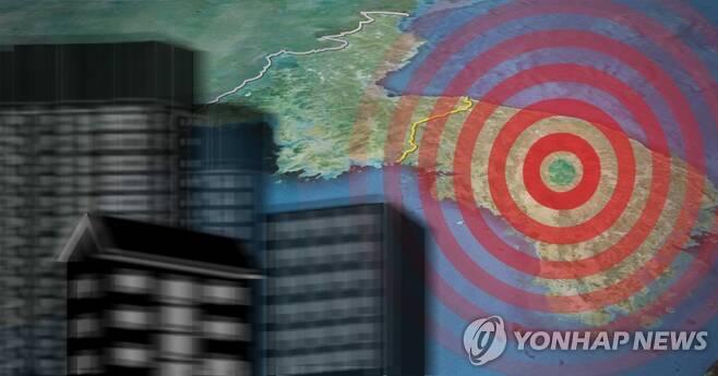 한반도 지진 (PG) [권도윤 제작] 사진합성·일러스트