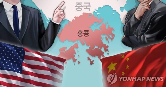 미국, 홍콩 문제 '일국양제' 언급하며 중국 비난 (PG) [김민아ㆍ장현경 제작] 일러스트
