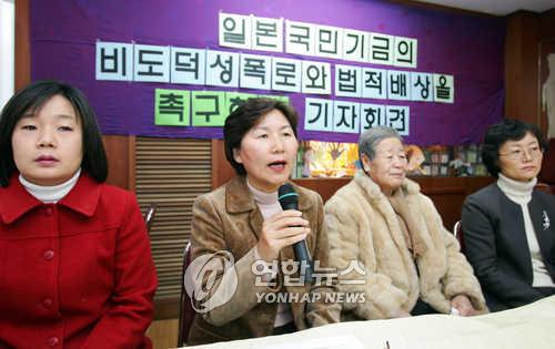'일본 국민기금의 비도덕성 폭로' 정대협 기자회견 [연합뉴스 자료사진]
