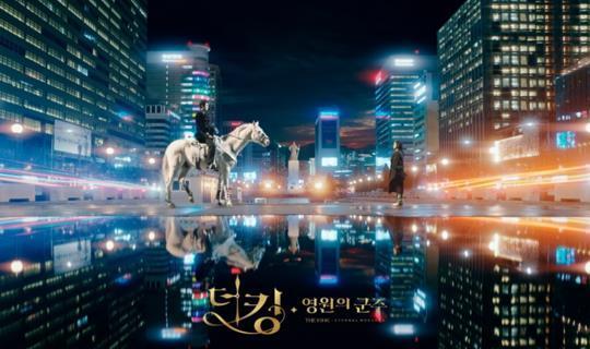 '더 킹' 이민호와 김고은의 결말에 관심이 고조된다. '더 킹' 포스터, 화앤담픽쳐스 제공