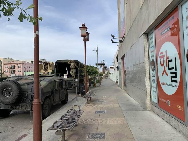 LA 한인타운에 투입된 장갑차량과 군용 트럭 (로스앤젤레스=연합뉴스) 정윤섭 특파원