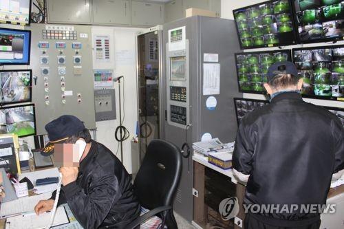 아파트 경비실(사진은 기사 내용과 무관함) [연합뉴스 자료사진]
