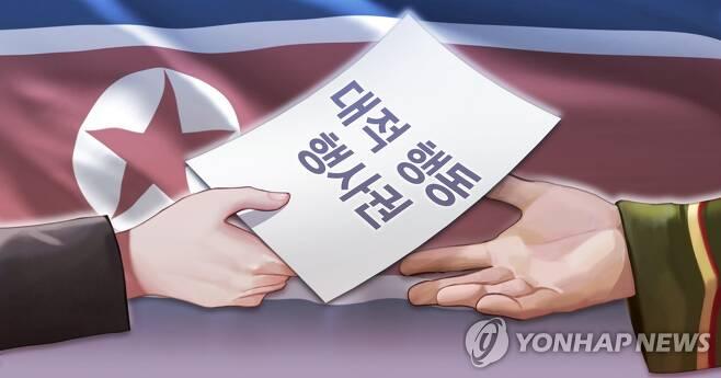 김여정, 남한에 대한 대적 행사권 군부에 넘겨 (PG) [장현경 제작] 일러스트