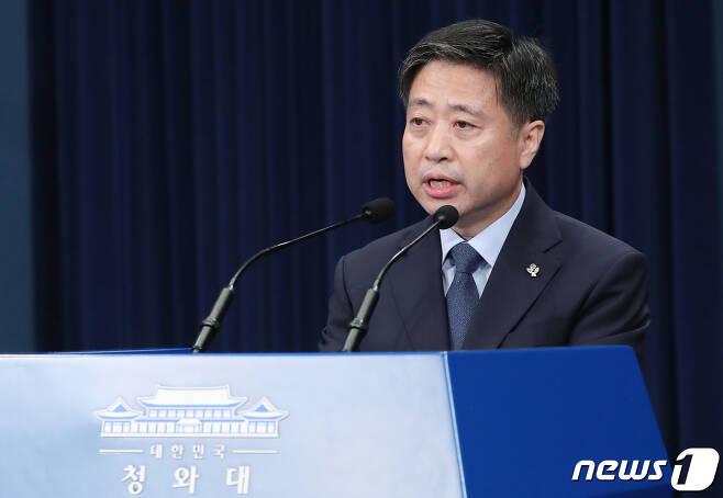 윤도한 청와대 국민소통수석이 17일 오전 청와대 춘추관에서 북한 관련 브리핑을 하고 있다. 2020.6.17/뉴스1 © News1 박정호 기자