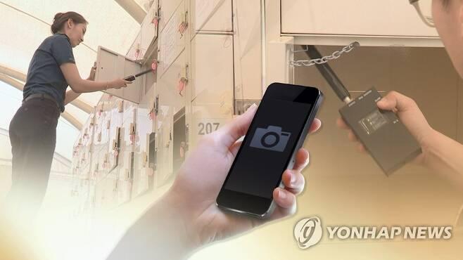 """""""몰카 잡아라""""(CG) [연합뉴스TV 제공.재판매 및 DB 금지]"""