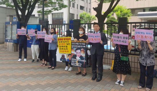 양육비를 받지 못한 피해자 모임인 양육비해결모임(양해모)은 지난 18일 서울 서부지법 앞에서 기자회견을 열고 양육비 문제 해결을 위한 제도 마련을 촉구했다.