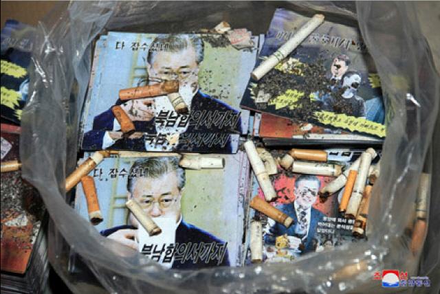 20일 북한 조선중앙통신이 공개한 문재인 대통령을 겨냥한 '대남 삐라'. /연합뉴스