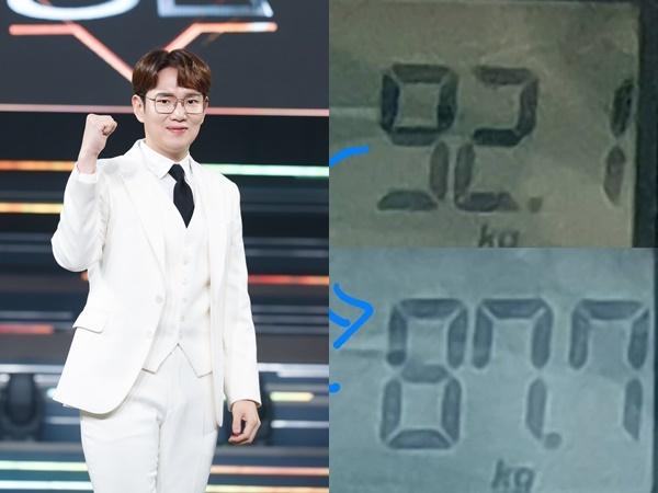 장성규가 다이어트 성공 인증샷을 공개했다. Mnet, 장성규 SNS 제공