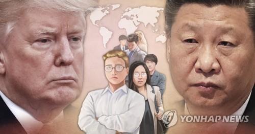 미국-중국 경쟁 고조_자국 편들기 '강조' (PG) [최자윤, 정연주 제작] 사진합성·일러스트