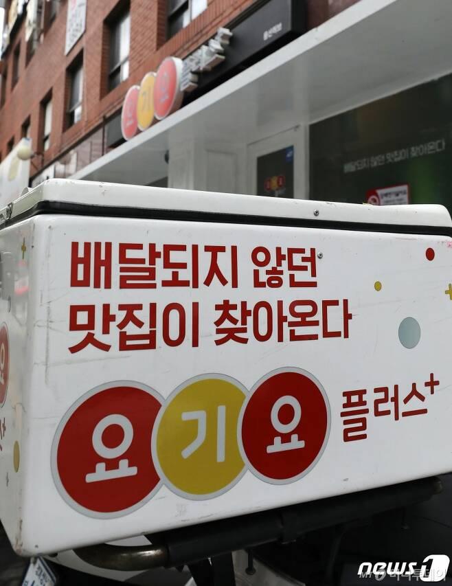 (서울=뉴스1) 김진환 기자 = 배달앱 요기요. 2020.6.2/뉴스1