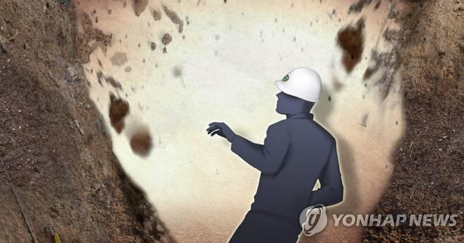 매몰 사고 (PG) [정연주 제작] 사진합성·일러스트