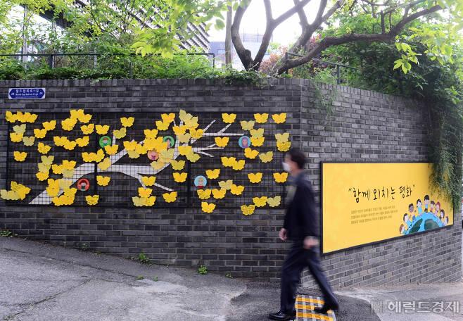 [헤럴드경제=이상섭 기자] 서울 마포구 '전쟁과 여성 인권박물관'의 담벼락에 '함께 외치는 평화'라는 문구의 이미지가 걸려 있다.