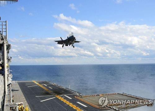 상륙함에 착륙하는 F-35B 스텔스 전투기 [위키미디어 캡처. 재판매 및 DB 금지]