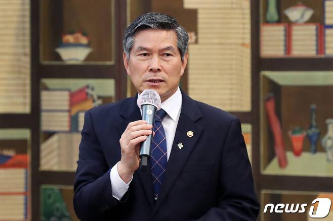 정경두 국방부 장관. © News1