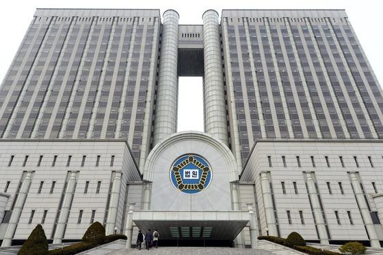 서울고법 전경./사진=뉴스1