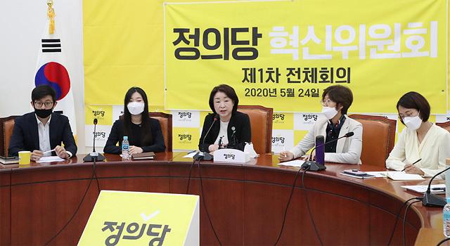 지난달 24일 정의당 혁신위 발족식에 참석한 김창인 혁신위원(왼쪽).
