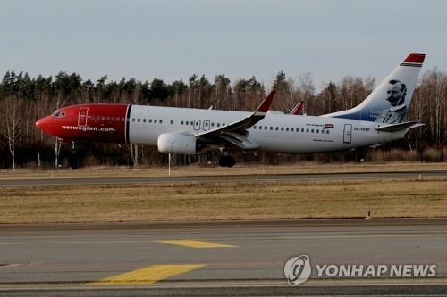 노르웨지안 항공의 여객기 [로이터=연합뉴스 자료사진]
