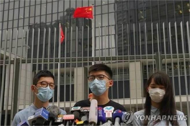 지난 30일 '홍콩 국가보안법'(홍콩보안법)이 통과됐다. 사진은 홍콩 민주화 운동의 주역 중 한 명인 조슈아 웡(黃之鋒)이 기자회견을 하고 있는 모습. (사진=연합뉴스)