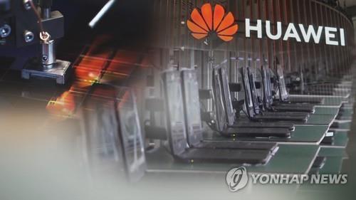 중국 화웨이 (CG) [연합뉴스TV 제공]