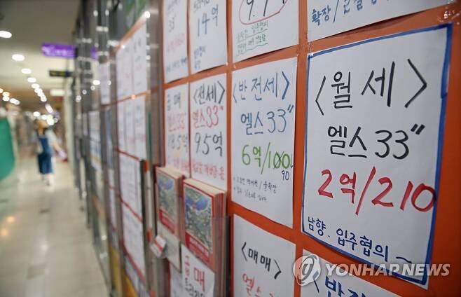 서울 시내의 한 부동산중개업소 창문에 붙은 매매·전세 가격 안내문 [연합뉴스 자료사진]