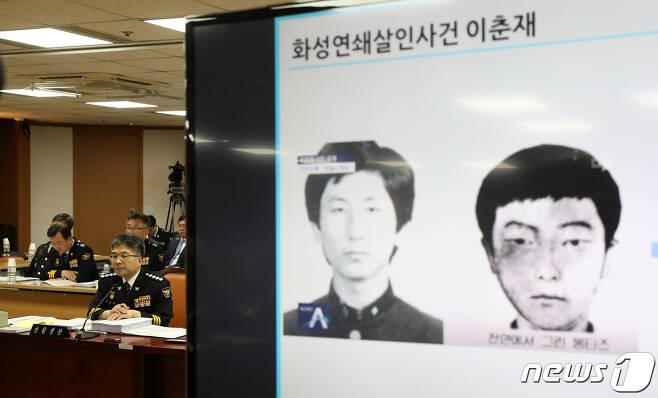 2019.10.4/뉴스1 © News1 이승배 기자