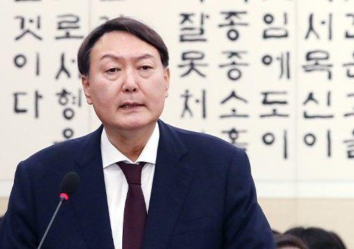 윤석열 검찰총장 [연합뉴스]