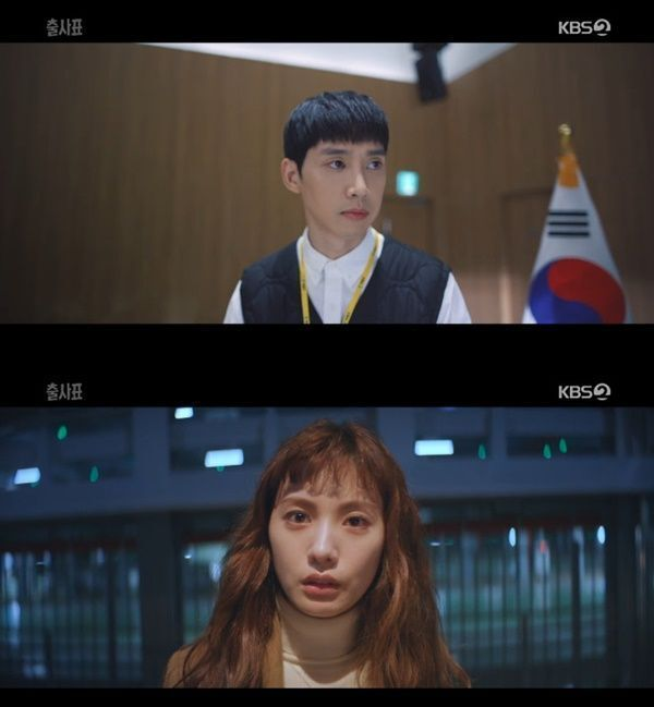 출사표 / 사진=KBS2 출사표