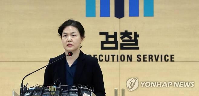 신라젠 수사 중간결과 발표 2020년 6월 8일 서울 남부지검에서 이영림 검사가 신라젠 수사 중간결과를 발표하고 있다.