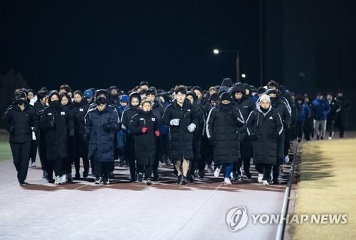 지난해 12월 진천국가대표선수촌서 훈련하는 국가대표 선수들 [연합뉴스 자료사진]