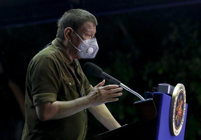로드리고 두테르테 필리핀 대통령이 3일 앤드루스 공군기지에서 연설하고 있다. 잠보앙가=AP 연합뉴스