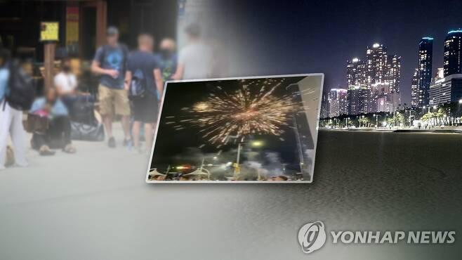 외국인들, 해운대 번화가에서 '위험천만' 폭죽놀이 (CG) [연합뉴스TV 제공]