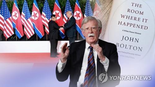 존 볼턴 전 미 백악관 국가안보보좌관(CG) [연합뉴스TV 제공]