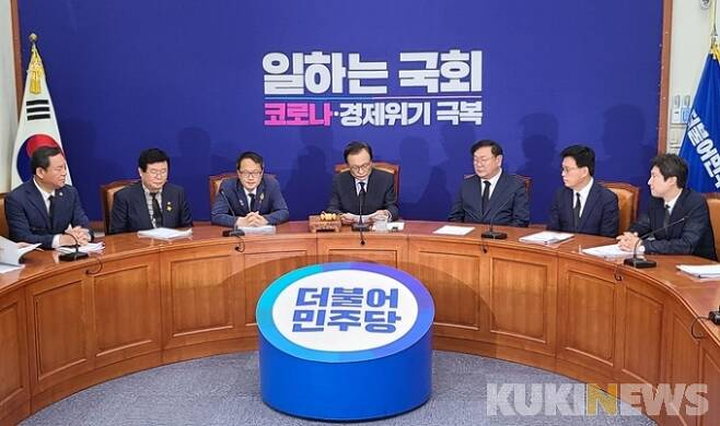 10일 더불어민주당 최고위원회 회의가 진행되고 있다. 사진=오준엽 기자