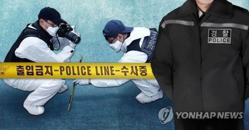 경찰 수사 [연합뉴스 자료사진]