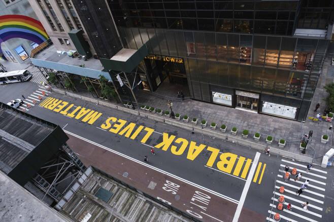 미국 뉴욕 맨해튼에 위치한 트럼프 타워 앞 도로에 그려진 '흑인 생명도 소중하다(Black Lives Matter)' 구호의 모습. [AP]