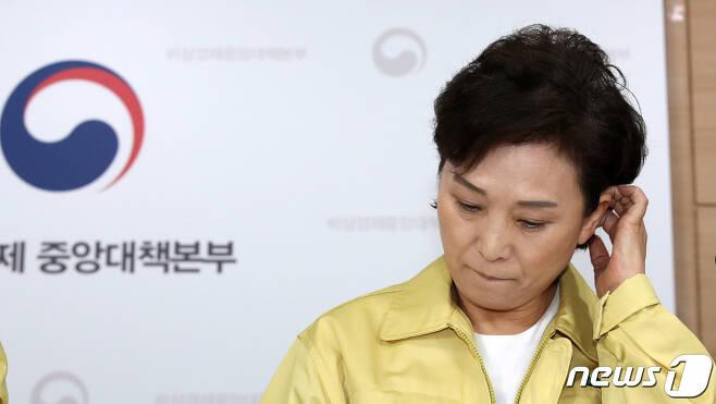 김현미 국토교통부 장관 2020.7.10/뉴스1 © News1 박정호 기자