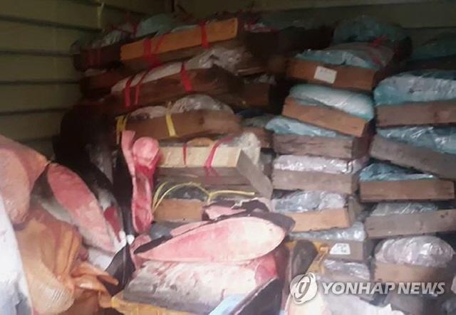냉동창고에 보관된 밍크고래 고기./연합뉴스