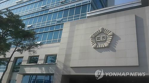 청주지법 [연합뉴스 자료사진]