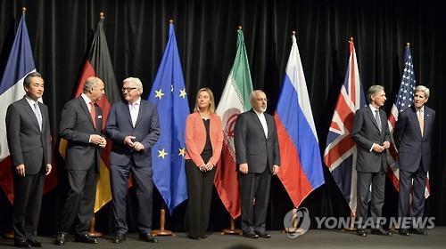 2015년 7월 이란 핵합의 타결 [EPA=연합뉴스 자료사진]