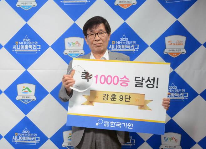 ◇국내 11번째로 1,000승 고지에 오른 강훈 9단. 사진제공=한국기원