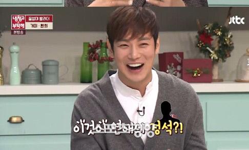 JTBC '냉장고를 부탁해'에 출연했던 환희. 방송화면 캡처
