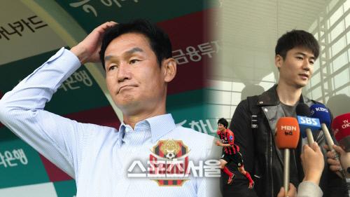 최용수(왼쪽) 서울 감독과 거취를 밝히지 않은 기성용.