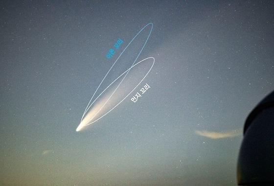 니오와이즈 혜성의 이온꼬리와 먼지꼬리/사진=천문연
