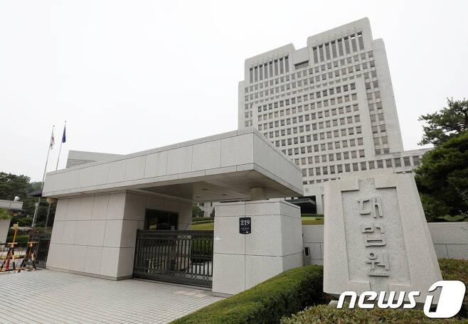 대법원 전경.© News1 박세연 기자