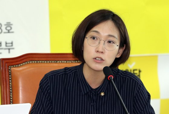 장혜영 정의당 의원. 연합뉴스